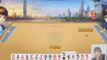 36体育-刘明-象棋的直播