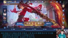中国蓝阿阳 、未来可期的直播