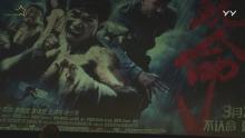 星现场-电影《玩命》首映礼的直播