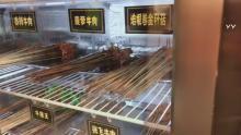 吃串串香!