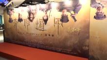 星现场-《奇门遁甲》香港首映的直播