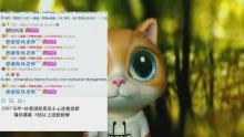 惊风:祝北京哥生日快乐!!!的直播