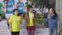 星现场-台北公益马拉松视障陪跑训练营活动的直播