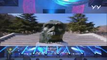 YY科技B站的直播