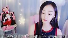 菲凡ASMR 【56官频】的直播
