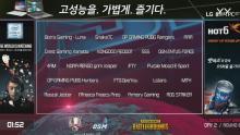SEOUlCUP OSM亚洲超级联赛的直播