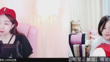 桃夭夭ASMR【56官频】的直播