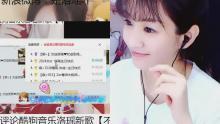 2924文er  瑶瑶生日快乐的直播