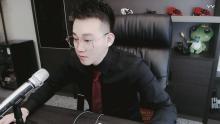 中国蓝丶韩雅乐 收购公会 到期主播的直播