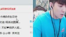 娱+木梳☜文徒 祝活动圆满成功~的直播