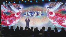星唯娱乐-电影《妖猫传》全球首映发布会的直播