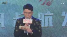 """星现场-电影《红海行动》""""扬帆起航""""发布的直播"""