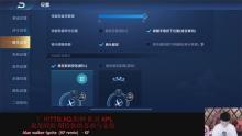 中国蓝 薛之阳 很高兴认识你的直播