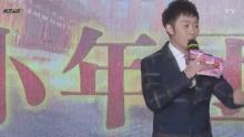 星现场-  《唐人街探案2》新春拜年活动的直播