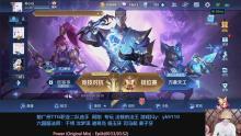 中国蓝 阿阳 新的一年与你同行!的直播