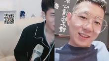 王小源 云源招收主播频道5422的直播