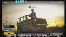 百乐门、❥三修 【救救孩子吧】!!的直播