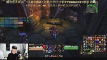 中国蓝丶霹雳爷们儿的直播