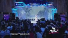 YY大明星-张韶涵生日会的直播