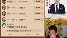 36体育-象棋金牌教练邢亚鹏的直播