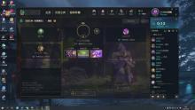 AE、阿森-云顶之弈的直播