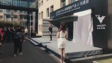 合众汽车北京设计中心揭幕