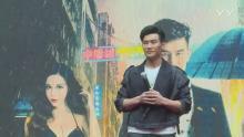 YY大明星-网大《无主之城》新闻发布会的直播