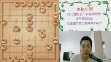 36体育-里里棋牌历险记-棋牌的直播
