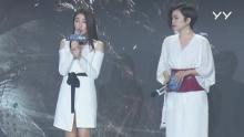 YY大明星-电影《谜巢》首映礼的直播
