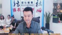 【七彩】菲儿-周年庆圆满成功的直播