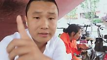 中国民间绝艺王南卫东