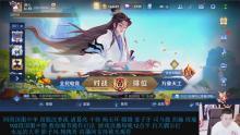 中国蓝阿阳 、做好自己!的直播