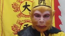 京城美猴王逗你乐翻天