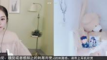大嘴蓝ASMR【56官频】的直播