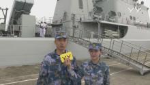 YY首登神州第一舰