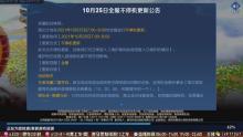 小航-71267(最强赵云)的直播