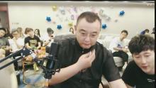 娱+九情 生日快乐快乐哥的直播