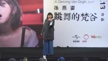 星动全娱乐-孙燕姿签唱会的直播