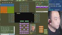 36体育-小全-象棋的直播