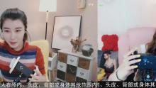 旋子ASMR【56官频】的直播