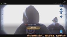 羿神-(国服猴后裔)的直播