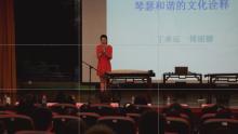 《国家宝藏》国宝守护人走进武汉大学