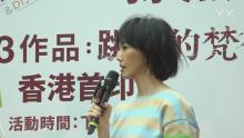 星动全娱乐-孙燕姿新专辑发布会的直播