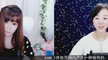 妞妞ASMR【56官频】的直播