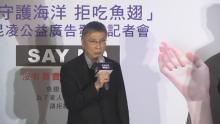YY明星现场-昆凌出席公益广告发布会的直播