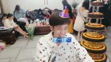 2924文er  生日快乐的直播