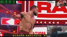 中国武僧一龙VS战神高柏