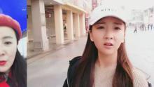 【65旅游美食】彭博丫丫游世界的直播