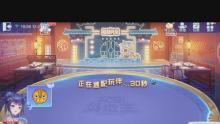 36体育-文神-斗地主的直播