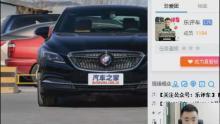 92汽车讲师、振东